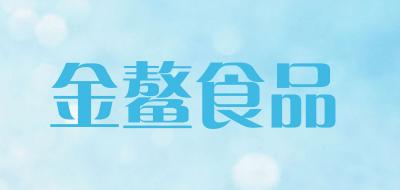 金鳌食品是什么牌子_金鳌食品品牌怎么样?