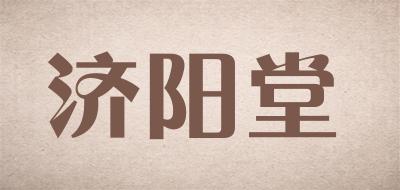 济阳堂凉茶