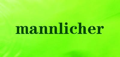 mannlicher是什么牌子_mannlicher品牌怎么样?