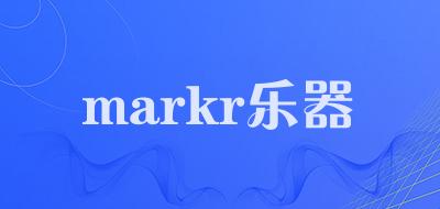 markr乐器是什么牌子_markr乐器品牌怎么样?