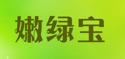 嫩绿宝驱蚊露