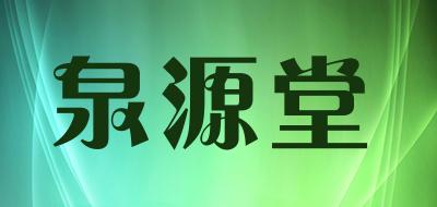 泉源堂100以内花胶