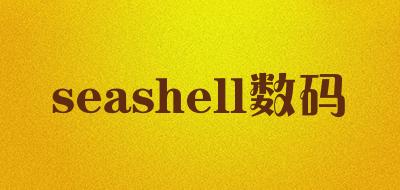 seashell数码是什么牌子_seashell数码品牌怎么样?