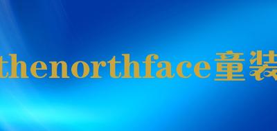 thenorthface童装是什么牌子_thenorthface童装品牌怎么样?