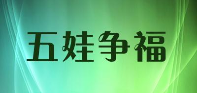 演唱会荧光棒十大品牌排名NO.10