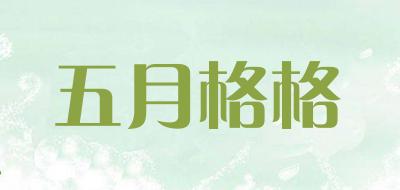 大码旗袍十大品牌排名NO.6