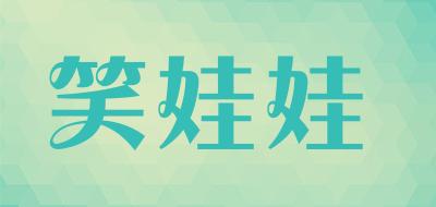 电动童车十大品牌排名NO.8