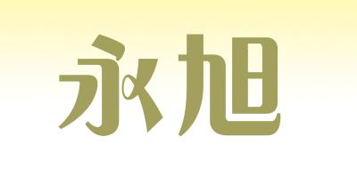 永旭大理石餐桌