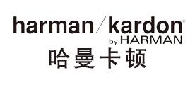 哈曼卡頓多媒體音箱