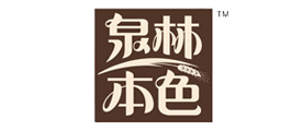 泉林本色是什么牌子_泉林本色品牌怎么样?