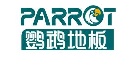 PARROT是什么牌子_鹦鹉地板品牌怎么样?