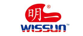 明一/Wissun