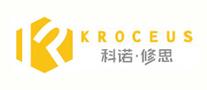 Kroceus是什么牌子_科诺修思品牌怎么样?