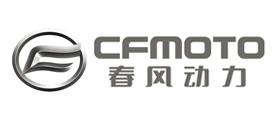 cfmoto是什么牌子_春风品牌怎么样?