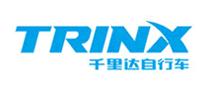 TRINX是什么牌子_千里达品牌怎么样?