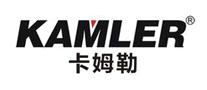 Kamler是什么牌子_卡姆勒品牌怎么样?