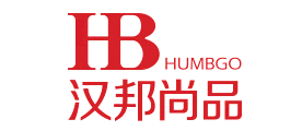 HUMBGO是什么牌子_汉邦尚品品牌怎么样?