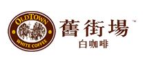 咖啡十大品牌排名NO.7