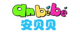 anbebe是什么牌子_安贝贝品牌怎么样?