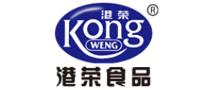 港荣品牌标志LOGO