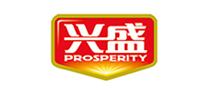 Prosperity是什么牌子_兴盛品牌怎么样?