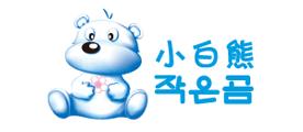 小白熊是什么牌子_小白熊品牌怎么样?