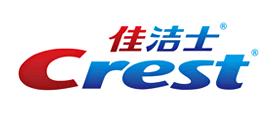 佳洁士/Crest