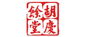 铁皮石斛十大品牌排名NO.2