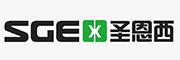 SGEX是什么牌子_圣恩西品牌怎么样?