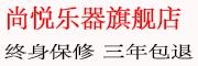 SHANGYUE是什么牌子_尚悦品牌怎么样?
