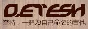 D.ETESH是什么牌子_D.ETESH品牌怎么样?