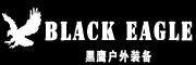BLACK是什么牌子_BLACK品牌怎么样?