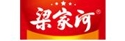 liangjiahe是什么牌子_梁家河品牌怎么样?