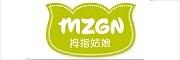 MZGN是什么牌子_拇指姑娘品牌怎么样?