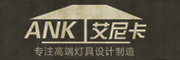AINIKA是什么牌子_艾尼卡品牌怎么样?