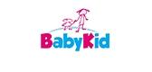 BABYKID嬰兒輔食勺