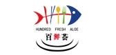百鮮薈鮑魚