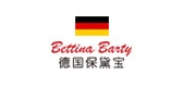 保黛宝/Bettina Barty