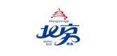 北京品牌标志LOGO