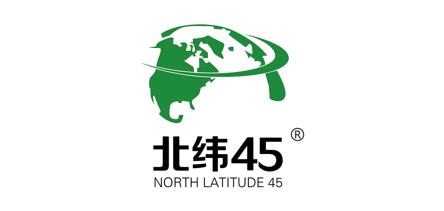 北纬45是什么牌子_北纬45品牌怎么样?