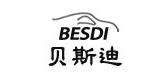 besdi是什么牌子_贝斯迪品牌怎么样?