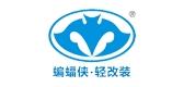 蝙蝠侠是什么牌子_蝙蝠侠品牌怎么样?