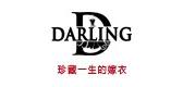 DARLING是什么牌子_DARLING品牌怎么样?