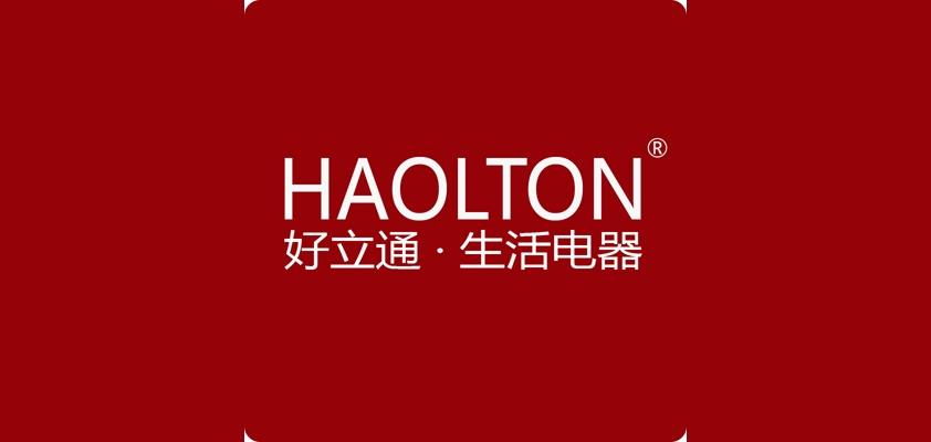 HAOLTON紫砂锅
