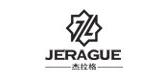 杰拉格是什么牌子_杰拉格品牌怎么样?
