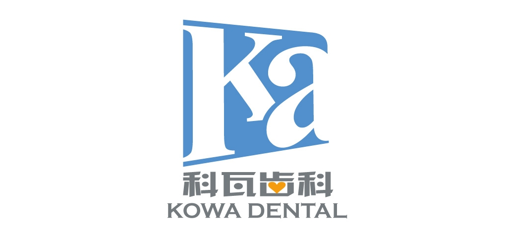 科瓦齿科种植牙