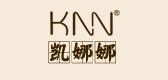 knn无线充电宝