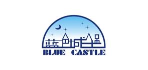 蓝色城堡儿童帐篷