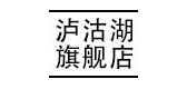 泸沽湖是什么牌子_泸沽湖品牌怎么样?
