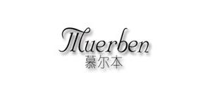 慕尔本是什么牌子_慕尔本品牌怎么样?